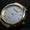 Часы мужские Zaritron (Zaria)  #1175895