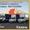Перевозки грузов Казань Москва ,  Мос область любая газель и транспорт до 5 тонн #1330226
