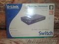 d-link сетевое оборудование.