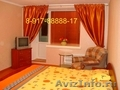 Квартиры посуточно в Казани