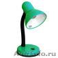 Лампа школьная,  новая,  160 рублей