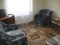 Сдаю срочно двухкомнатную квартиру на ул. Павлюхина