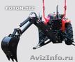 продам трактор новый, полный привод, 20 л.с.,