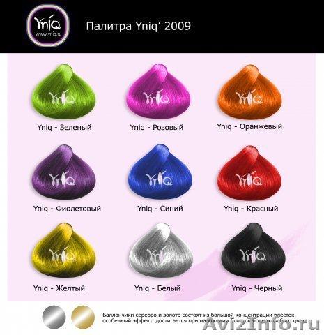 Смывающаяся краска для волос спрей