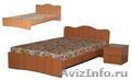 Продам кровать новую, Объявление #288539
