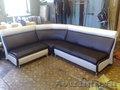 Ремонт диванов на дому!  - Изображение #2, Объявление #323423