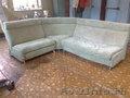 Ремонт диванов на дому!