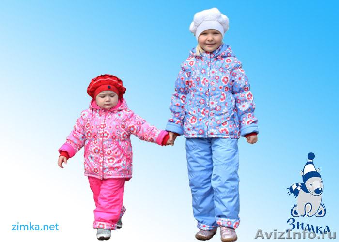 Детская Одежда Оптом Казань