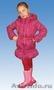 Детская утепленная одежда от производителя