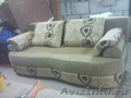 Мягкая мебель,низкие цены.Ищем реализаторов,оптовиков и рядовых покупате - Изображение #2, Объявление #451639