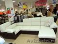 Мягкая мебель,низкие цены.Ищем реализаторов,оптовиков и рядовых покупате - Изображение #5, Объявление #451639