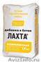 ЛАХТА® добавка в бетон КМД