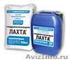 ЛАХТА® эластичная гидроизоляция двухкомпонентная