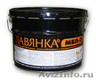 СЛАВЯНКА® МБП-О однокомпонентный битумно-полимерный состав