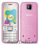 Продам Nokia 7310 supernova