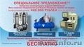 Комплект оборудования для выдува ПЭТ-тары,  бутылок (0, 2 - 10, 0 л.)