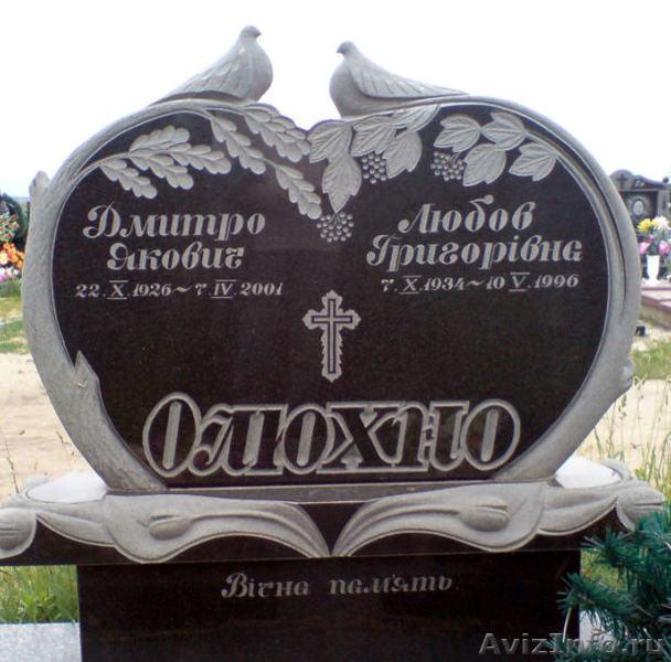 Памятник на могилку Шаболовская Мемориальный комплекс с крестом Семикаракорск