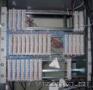 Монтаж и установка мини - АТС