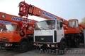 Автокран Клинцы 16 тонн КС 35719-5-02