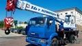 Автокран 16 тонн Клинцы КС 35719-8А