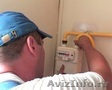 Установка, замена, оформление газовых счетчиков - Изображение #2, Объявление #923408