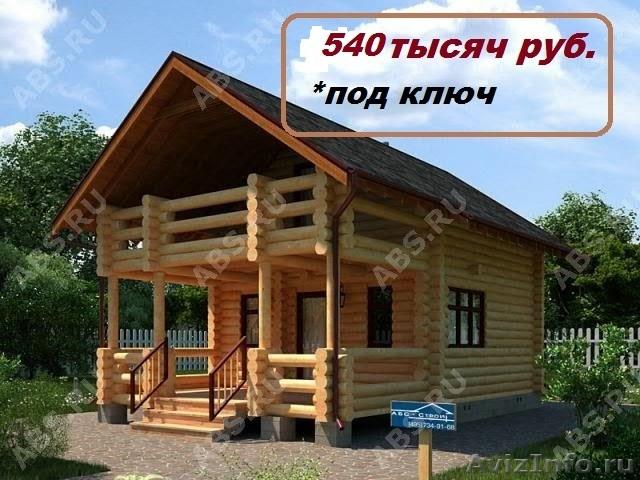 Дома,бани,строительство под ключ,рассрочка - Изображение #2, Объявление