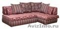 Предлагаем качественную мебель по разумным ценам оптом и в розницу! - Изображение #3, Объявление #513196