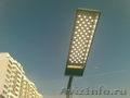 Энергосберегающие светодиодные офисные , промышленные и уличные светильники. - Изображение #2, Объявление #991368