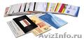 Печать визиток,  листовок,  флаеров,  буклетов и другой полиграфии