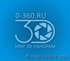 Виртуальные туры и Google Панорамы интерьеров по ресторанам Казани