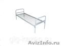 Кровать металлическая одноярусная, Объявление #1143121