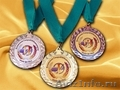 медали спортивные в Казани, Объявление #1228499