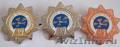 медали юбилейные в Казани