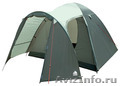 Палатка кемпинговая TREK PLANET Boston Air 3 со скидкой 65%