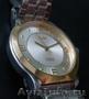Часы мужские «Заря», производство Россия - Изображение #3, Объявление #1276296
