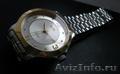 Часы мужские «Заря», производство Россия - Изображение #6, Объявление #1276296