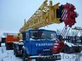 Автокран «Галичанин» КС 55713-1B с гуськом 9 м. (2013 г.в.,   Евро-3)