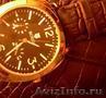 Часы наручные ROYAL - Изображение #5, Объявление #1348274
