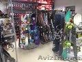 Прокат горных лыж и сноубордов - Изображение #3, Объявление #1353025