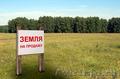 земельный участок в н.п.Мысовский Лаишевский район