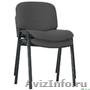 Офисные стулья от производителя,  Стулья для посетителей,  Стулья для руководите - Изображение #9, Объявление #1495641