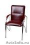 Офисные стулья от производителя,   Стулья для посетителей,   Стулья для руководите