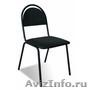 Офисные стулья от производителя,  Стулья для посетителей,  Стулья для руководите - Изображение #3, Объявление #1495641