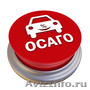ОСАГО 24 - новый формат страхования.
