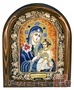 Православный гипермаркет - Изображение #2, Объявление #1576756