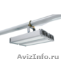 Светодиодное освещение от производителя по оптовым ценам - Изображение #3, Объявление #1589357