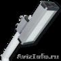 Светодиодное освещение от производителя по оптовым ценам - Изображение #2, Объявление #1589357