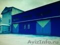 Продаётся производственная база с офисными и складскими помещениями. - Изображение #2, Объявление #1598288