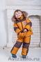 Распродажа детской верхней одежды оптом - Изображение #10, Объявление #1605445