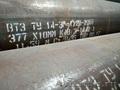 Трубы газлифтные ТУ 14-3Р-1128,  бесшовная сталь 09Г2С.